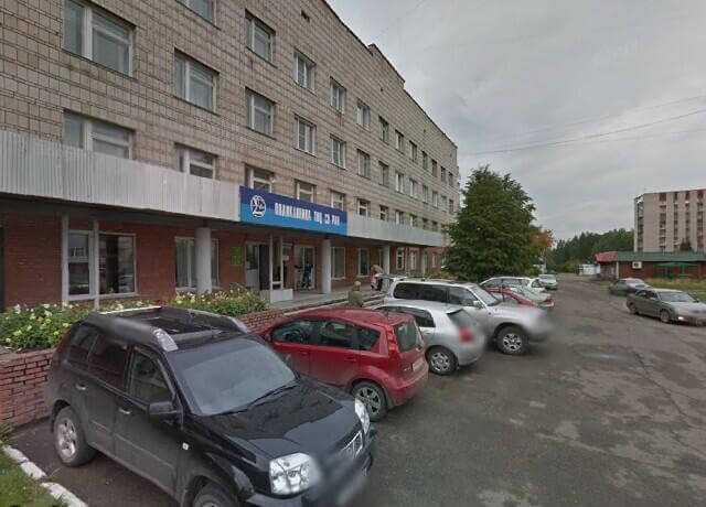 Государственные стоматологии Томска
