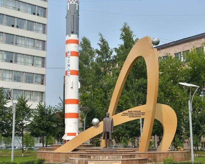 memorial sozdatelyam kosmicheskoj tehniki