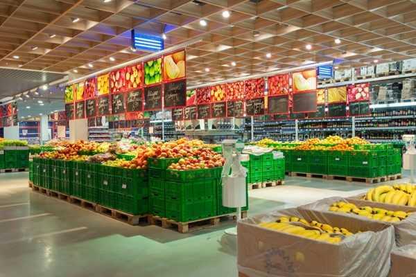gipermarket