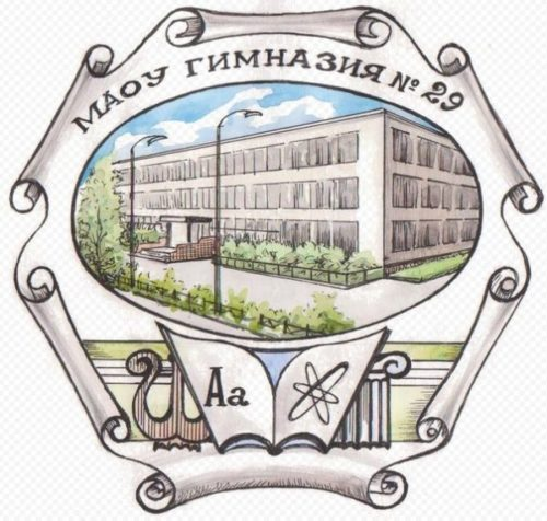 МАОУ Гимназия № 29 г., школа Томска